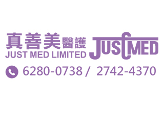 JUSTMED